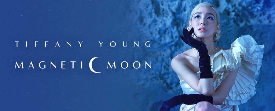 TIFFANY YOUNG / Magnetic Moon
