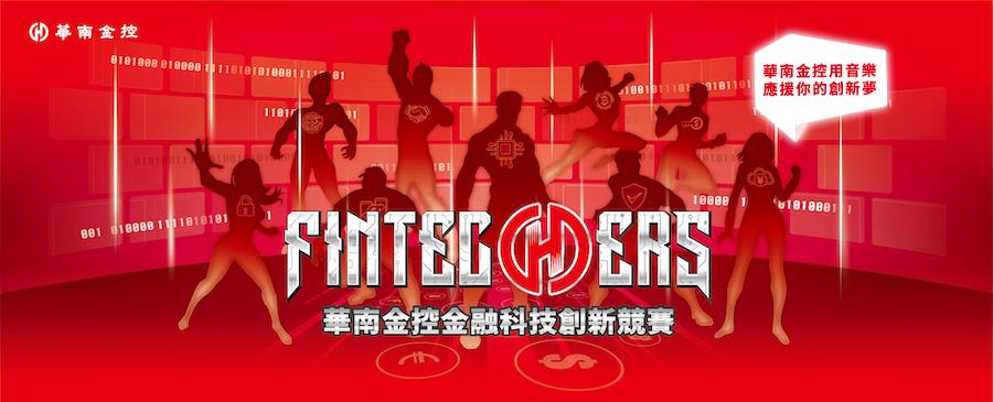 AST_華南銀行_rw_190815
