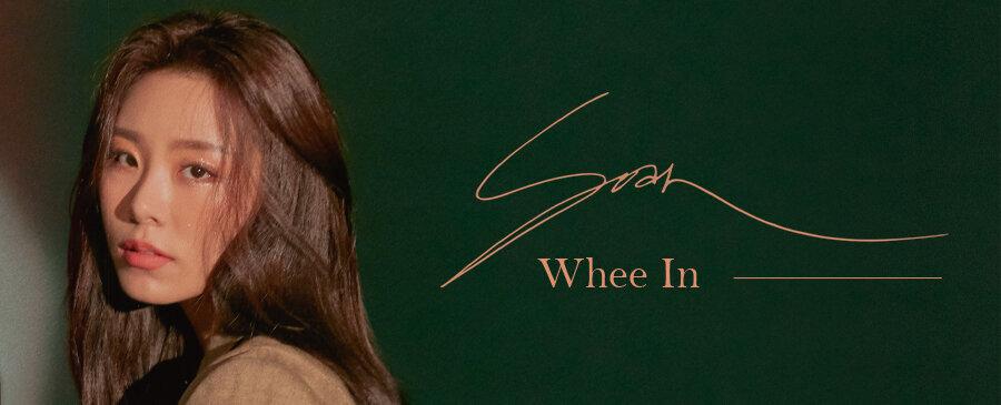 Whee In / soar