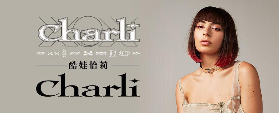 Charli XCX / Charli