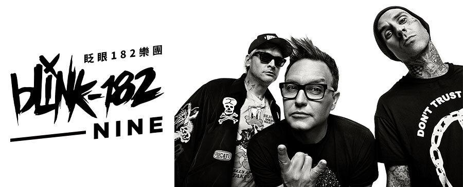 Blink-182 / NINE