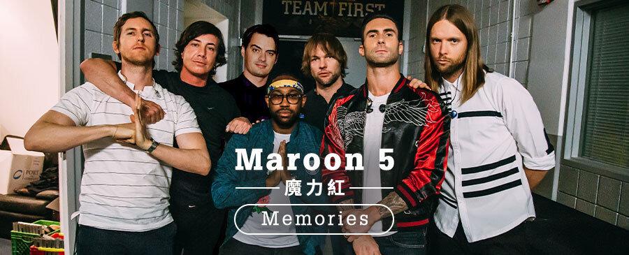 Maroon 5 / Memories