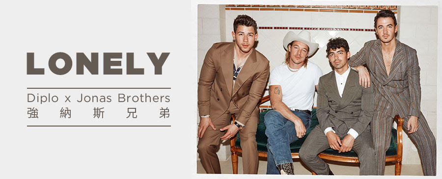 Diplo x Jonas Brothers / Lonely (9/27-10/1)
