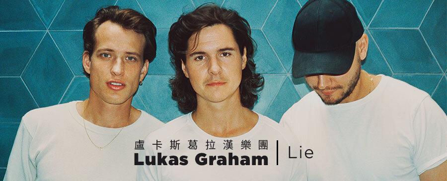 Lukas Graham / Lie