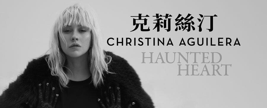 Christina Aguilera / Haunted Heart