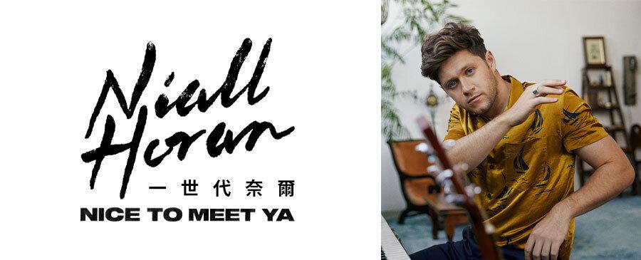 Niall Horan / Nice To Meet Ya