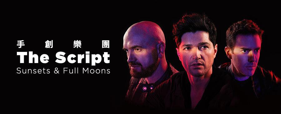 The Script / Sunsets & Full Moons
