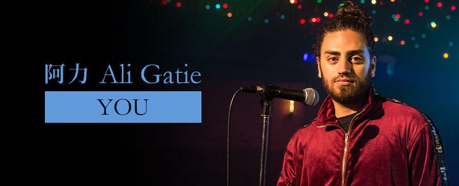 Ali Gatie / YOU