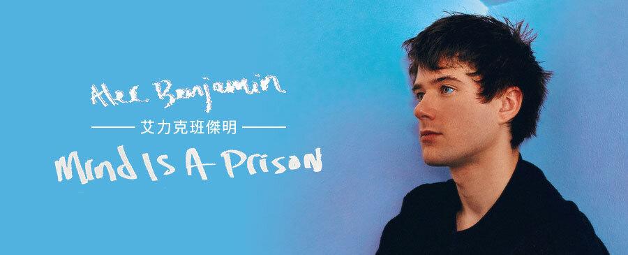 Alec Benjamin / Mind Is A Prison