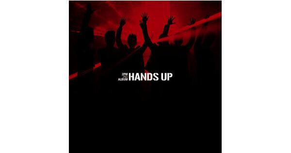 全部給我舉起手!