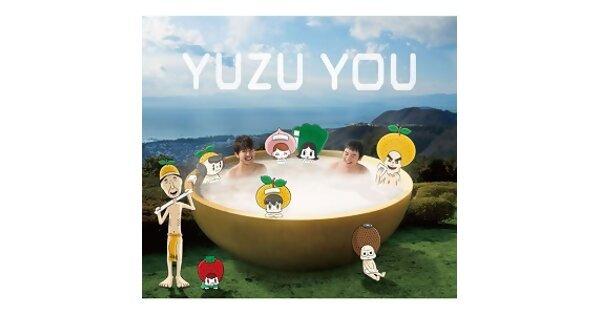 心滿意足大豐收,柚子與你【YUZU YOU】