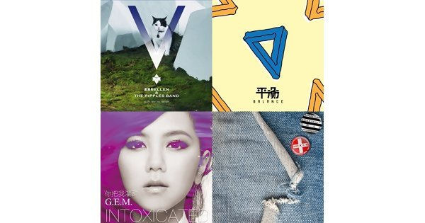 【KKBOX】7月編輯室推薦 - 華語單曲