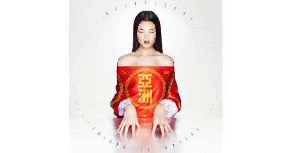 【Asiatisch】-Fatima Al Qadiri的中國想像與亞洲情懷