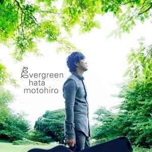 翠綠的音樂在耳裡滋長,聽秦基博【evergreen】