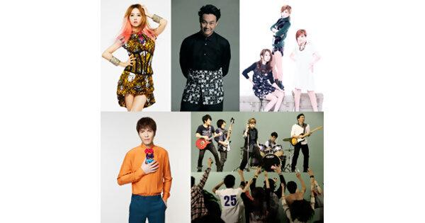 天王天后天團齊獻唱!KKBOX數位音樂風雲榜1/19隆重登場