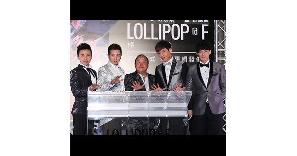 Lollipop@F香港發片眾星力挺明年再唱紅磡