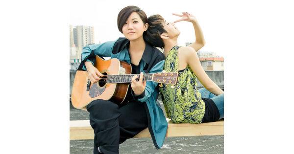 吉他掀起的美好時光-戴佩妮X盧凱彤