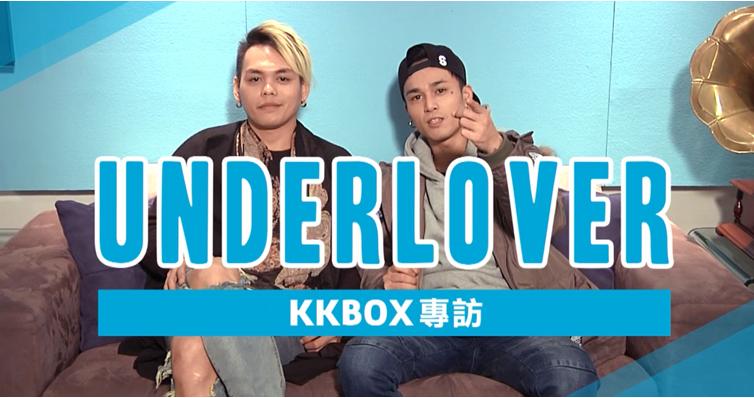 冠軍新人Under Lover 的組團竟是一場誤會?!