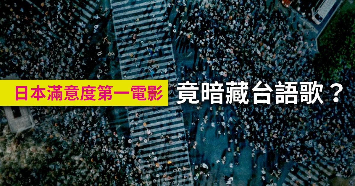 伊坂幸太郎原作改編 電影「蚱蜢」3大看點解析