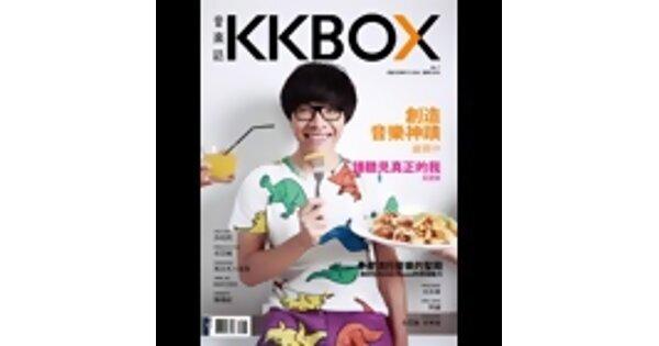 KKBOX音樂誌NO.7:擁抱慢靈魂。創造音樂神蹟 - 盧廣仲