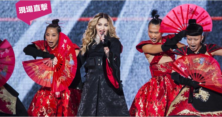 放一把叛逆之火 – 瑪丹娜2016台北演唱會