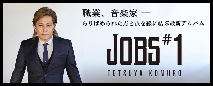 小室哲哉 / Tetsuya Komuro JOBS#1