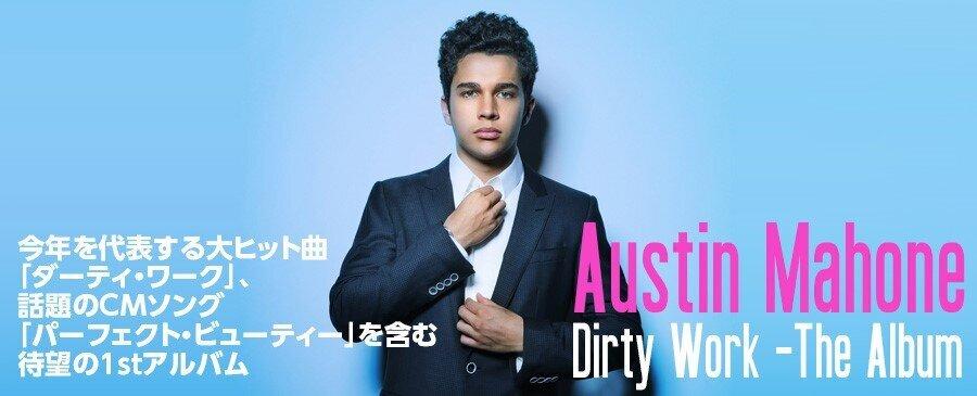 Austin Mahone / Dirty Work -The Album