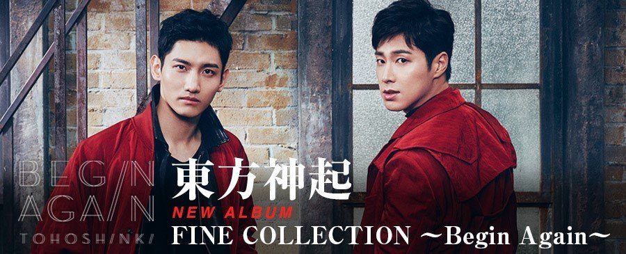 東方神起 / FINE COLLECTION ~Begin Again~