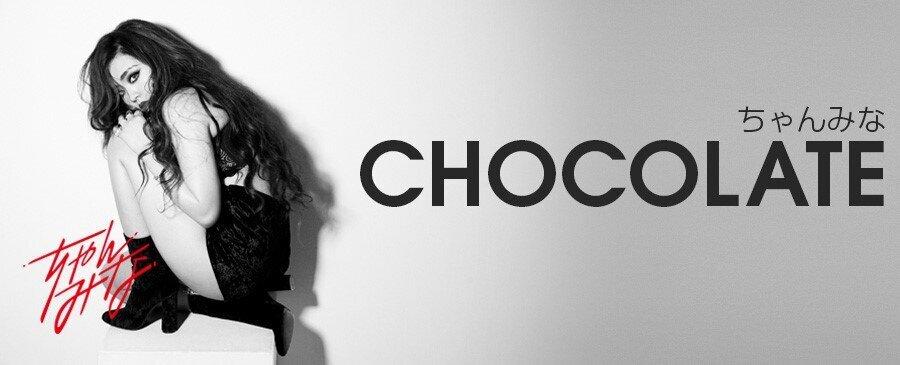 ちゃんみな / CHOCOLATE