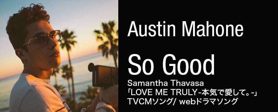 Austin Mahone / So Good