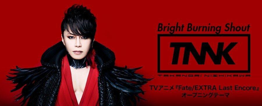 西川貴教 / Bright Burning Shout