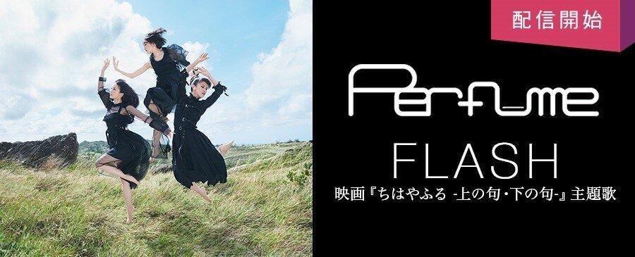 Perfume / FLASH