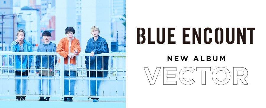 BLUE ENCOUNT / VECTOR