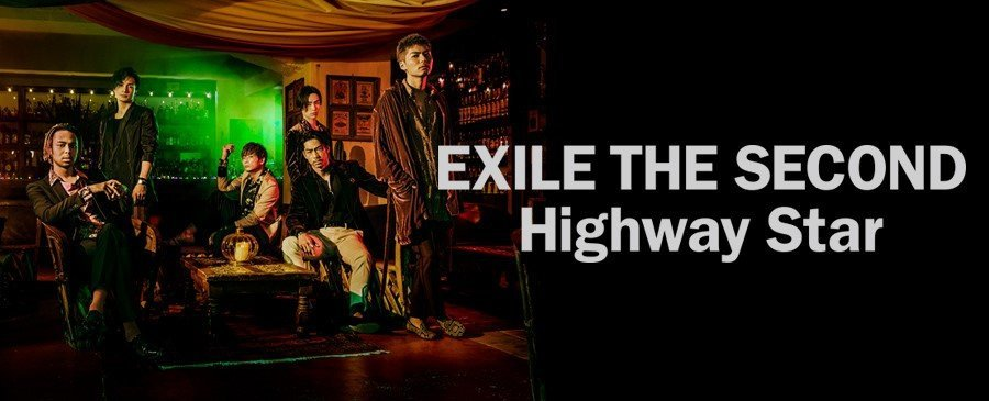 EXILE THE SECOND / Highway Star