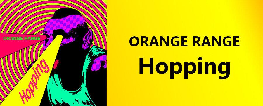 ORANGE RANGE / Hopping