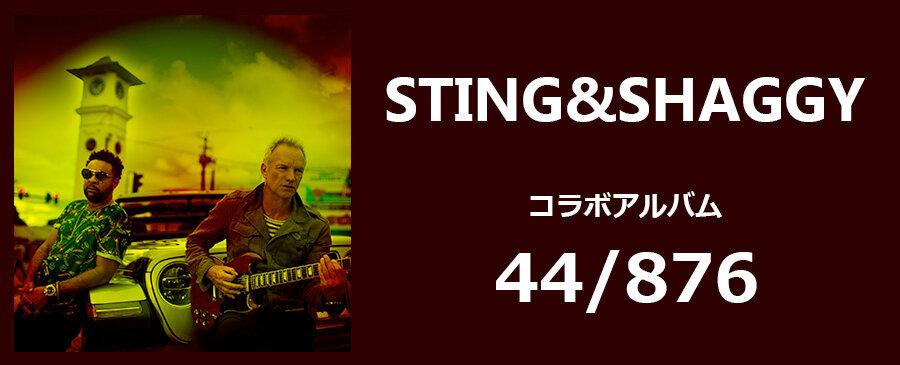 STING & SHAGGY / 44/876