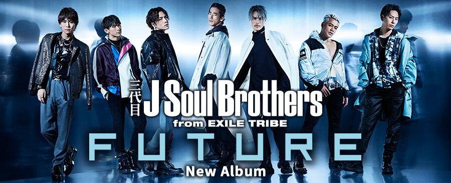 三代目 J Soul Brothers from EXILE TRIBE / FUTURE