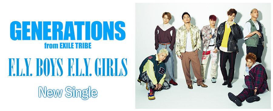 GENERATIONS from EXILE TRIBE / F.L.Y. BOYS F.L.Y. GIRLS