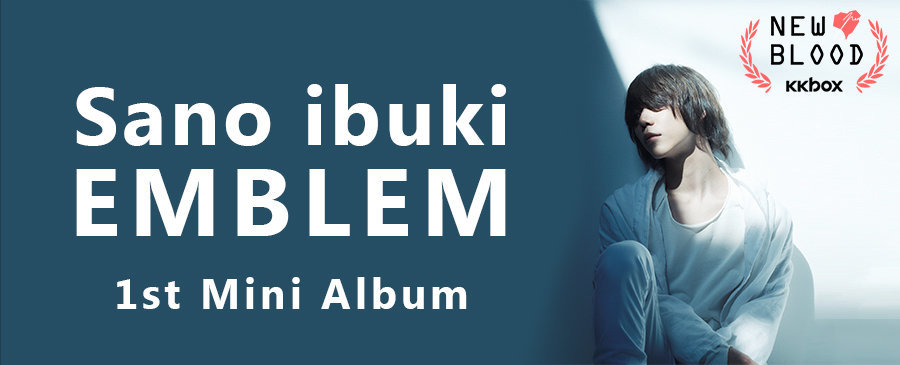 Sano ibuki / EMBLEM