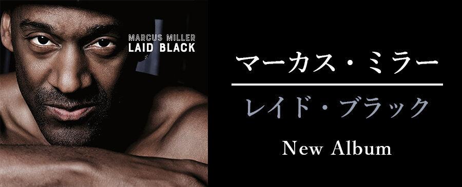 マーカス・ミラー / レイド・ブラック