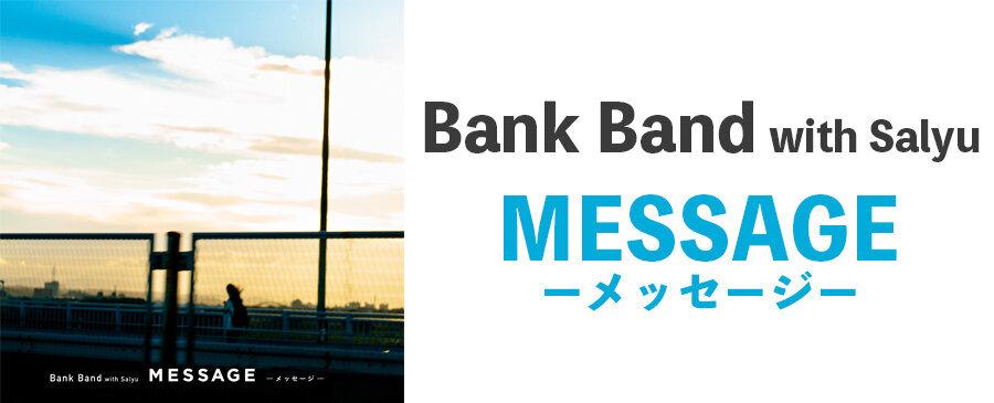 Bank Band with Salyu / MESSAGE -メッセージ-