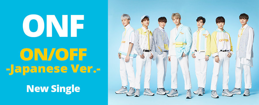 ONF / ON/OFF -Japanese Ver.-