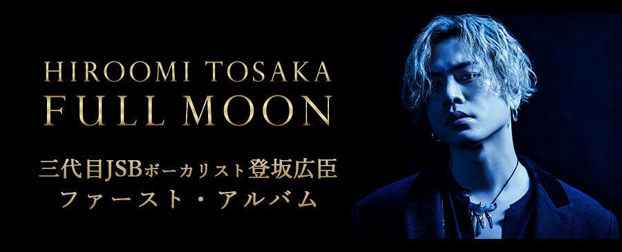 HIROOMI TOSAKA / FULL MOON