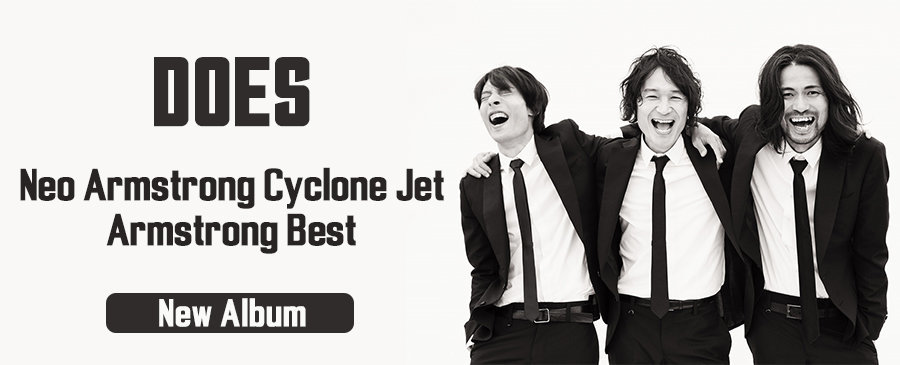DOES / Neo Armstrong Cyclone Jet Armstrong Best