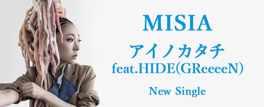 MISIA / アイノカタチ feat.HIDE(GReeeeN)