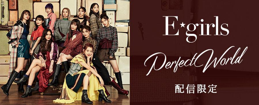 E-girls / Perfect World