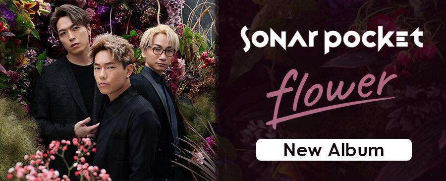 Sonar Pocket / flower