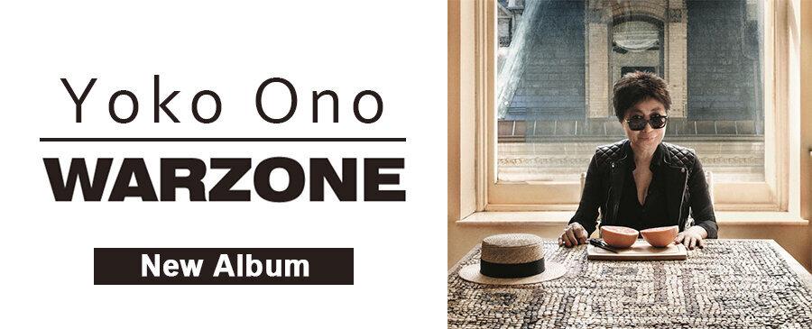 Yoko Ono / WARZONE
