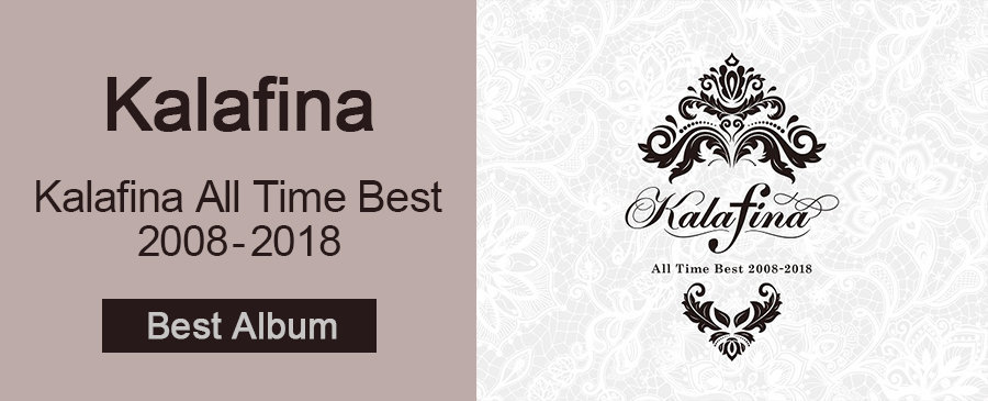 Kalafina / Kalafina All Time Best 2008-2018