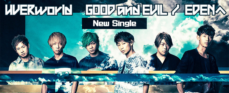 UVERworld / GOOD and EVIL / EDENへ